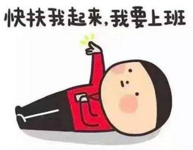https://wetradefx.oss-cn-shanghai.aliyuncs.com/finance/image/20180925t1.png